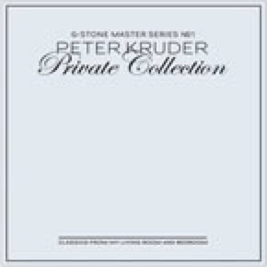 Peter Kruder – Private Collection Vol. 1