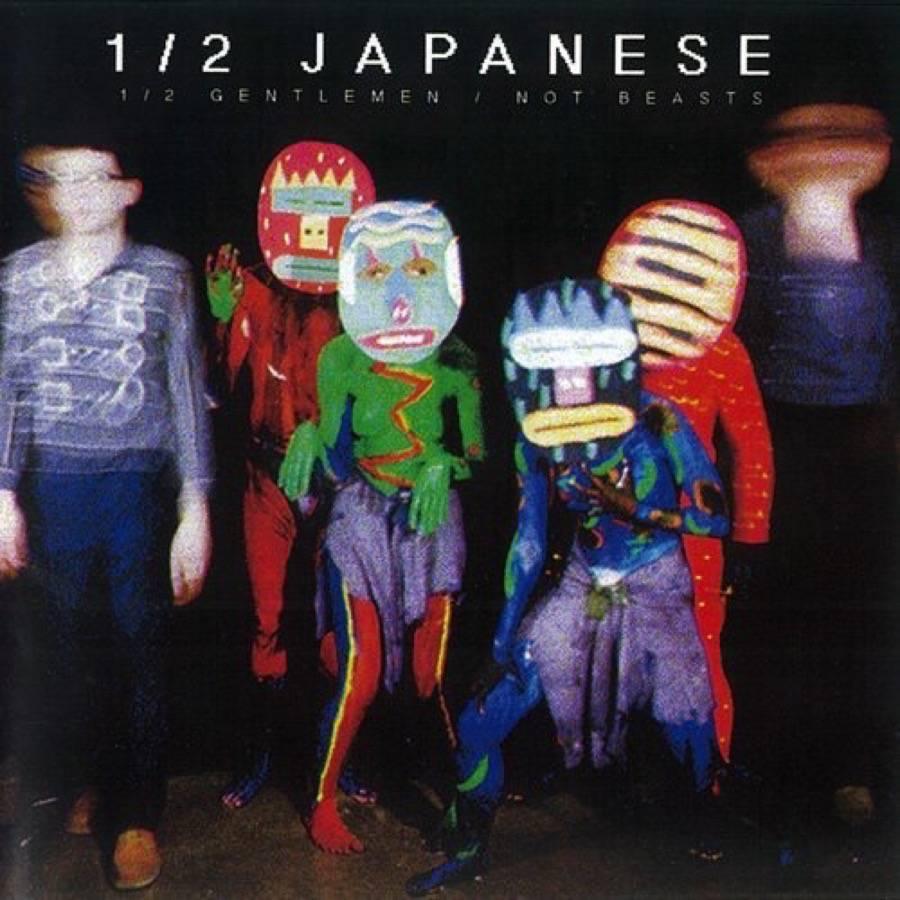 sentireascoltare_Half-Japanese-1-2-Gentl